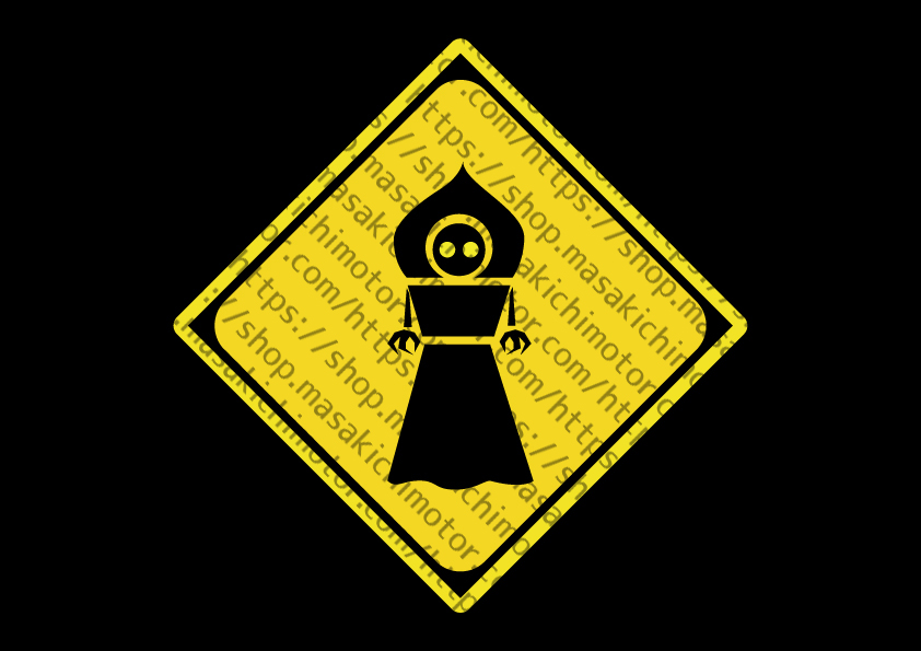 caution_alien